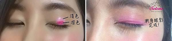 眼彩結合2.jpg