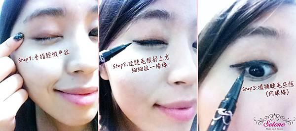 眼線基本畫法.jpg