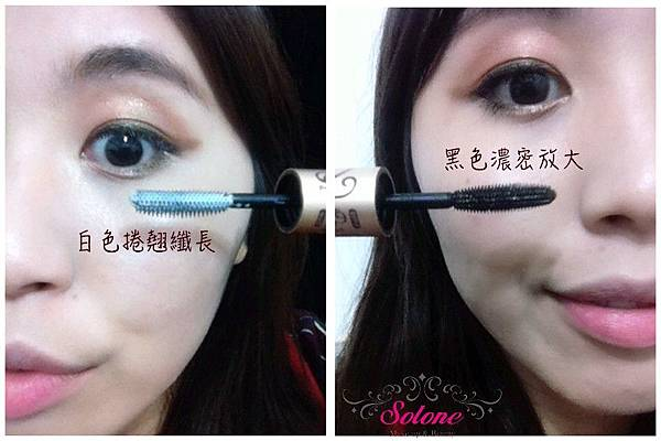 睫毛膏.jpg