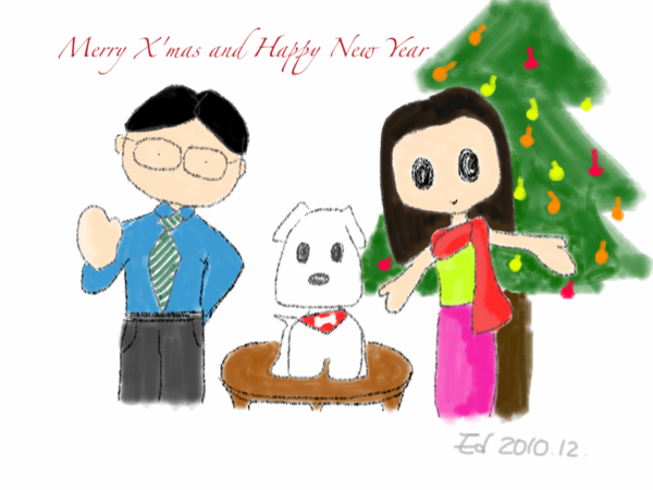 Sketch 2010-12-19 09_22_11.png