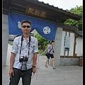 52、慶修院