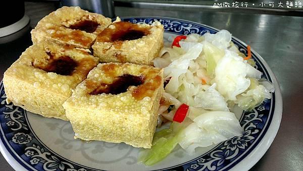 小可大麵線臭豆腐.jpg