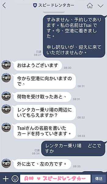 檔案_000_副本.png
