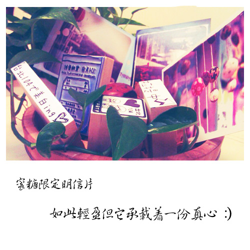 明信片1.jpg
