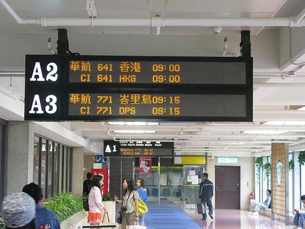 華航CI771 往DPS 09:15的班機
