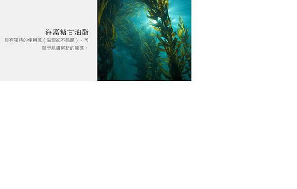 海藻糖甘油酯