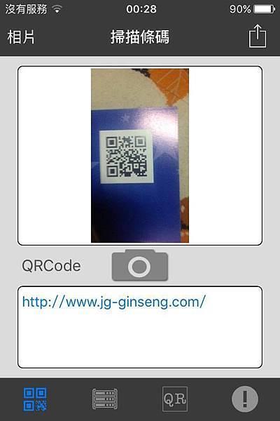 14555651_565918496933523_1358852764_n.jpg