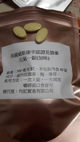 20161011_004407.jpg