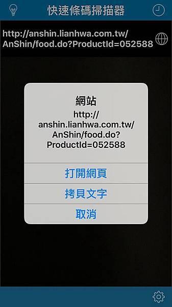 26943387_800711363454234_1341020558_n.jpg