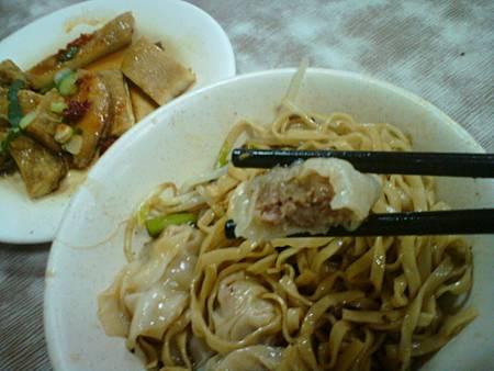 好看好玩好吃料理...西門町...程家餛飩麵