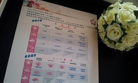 C360_2012-09-09-10-33-19
