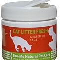 Cat Litter GS.jpg