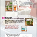 Home DIY使用說明-NEW-2.jpg