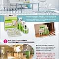 Home DIY使用說明-NEW.jpg