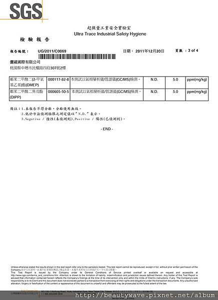 UG_2011_C0069-3.jpg
