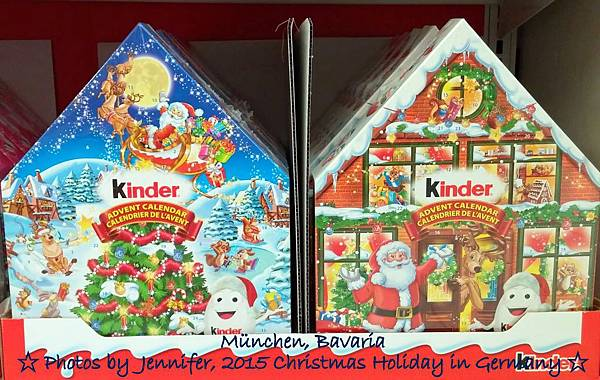 301-Kinder Advent Calendars #KinderMom-1.jpg