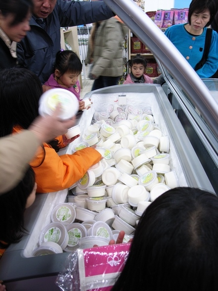 各種鮮奶冰品