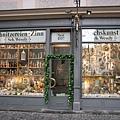 聖彼德堡旁的銀器店