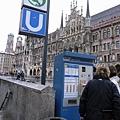 德國地鐵 S-ban, U-ban