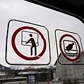 歐鐵上的圖示,可以跳車和丟酒瓶??