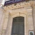 Musee Estrine