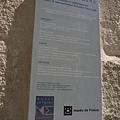 等到Musee Estrine開門後, 進去聽了梵谷的故事
