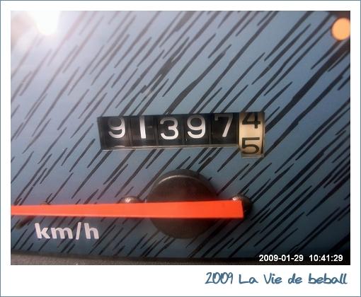 R0021834.JPG