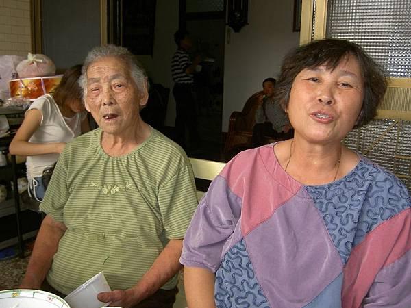 20041106 外婆慶生1.JPG