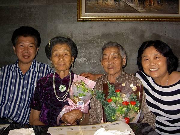 20060514 母親節4.JPG