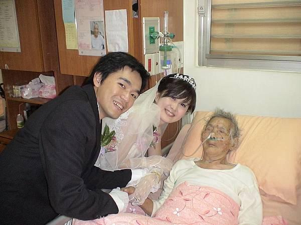 20080330 佳慧結婚.JPG