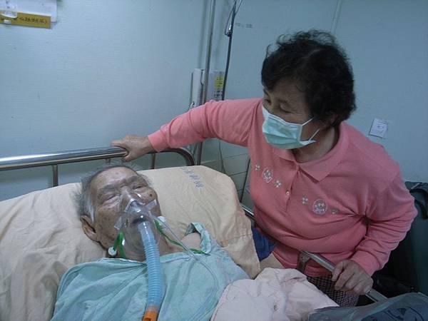 20090324 外婆住院3.JPG