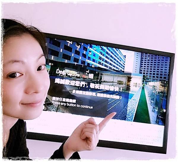 SelfieCity_20170225161119_save.jpg