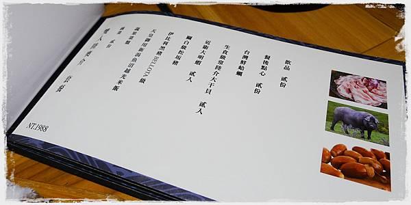 P1200389.JPG
