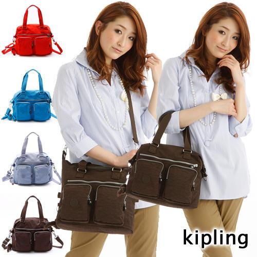 Kipling Erasto S