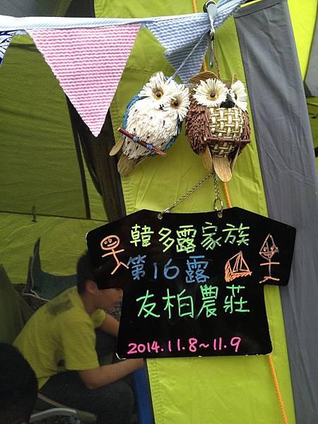 韓多露-016-友柏 045.jpg