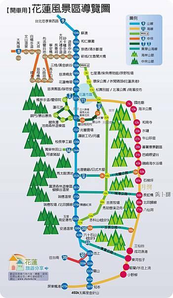 花蓮地圖_big