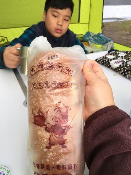 親泉農莊早餐.jpg
