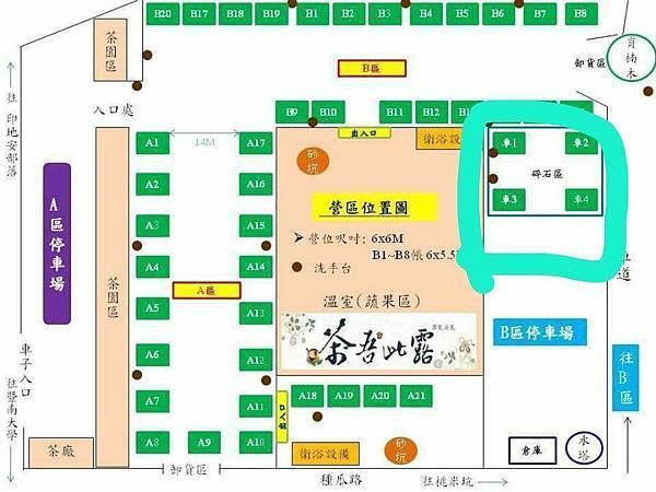 茶吾此露營地圖.jpg