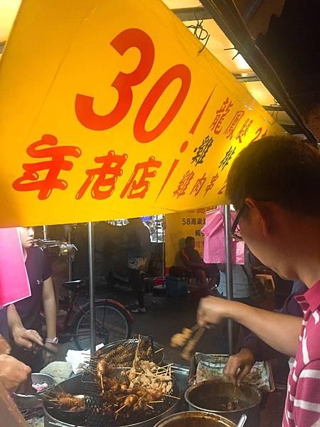 東門夜市-龍鳯腿和炸雞肉