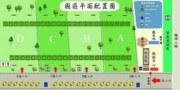 map.jpg.jpg