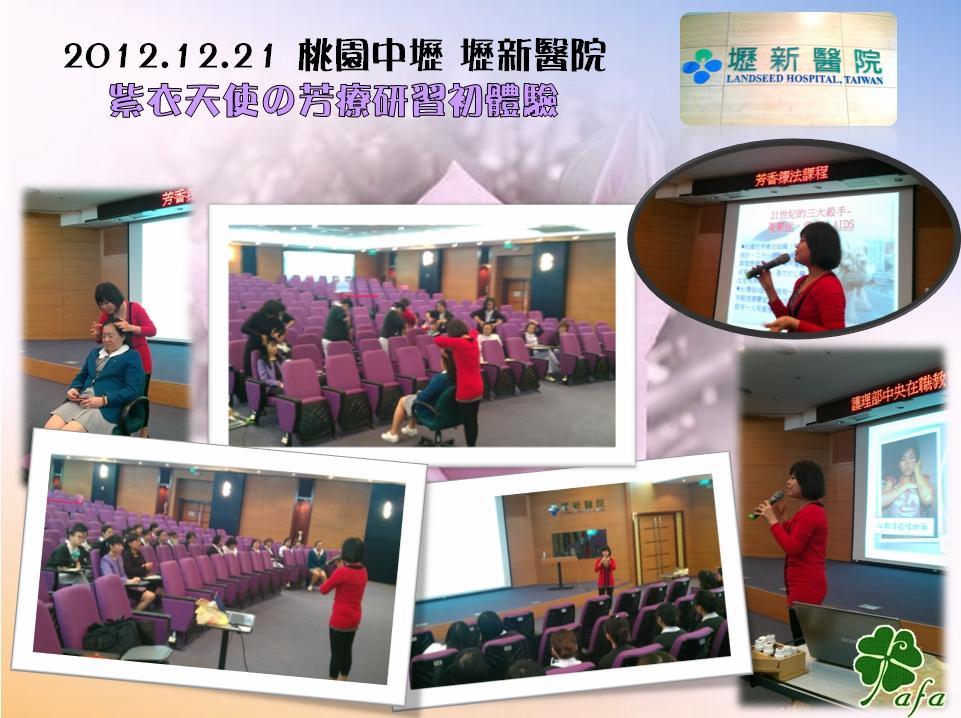 20121221-中壢壢新醫院