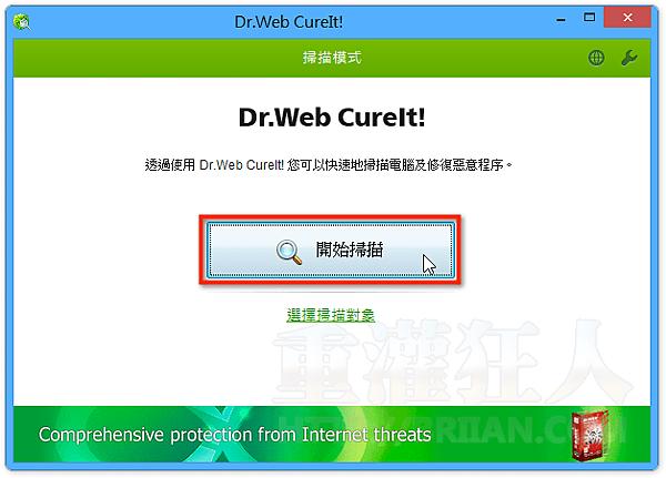 dr-web-002