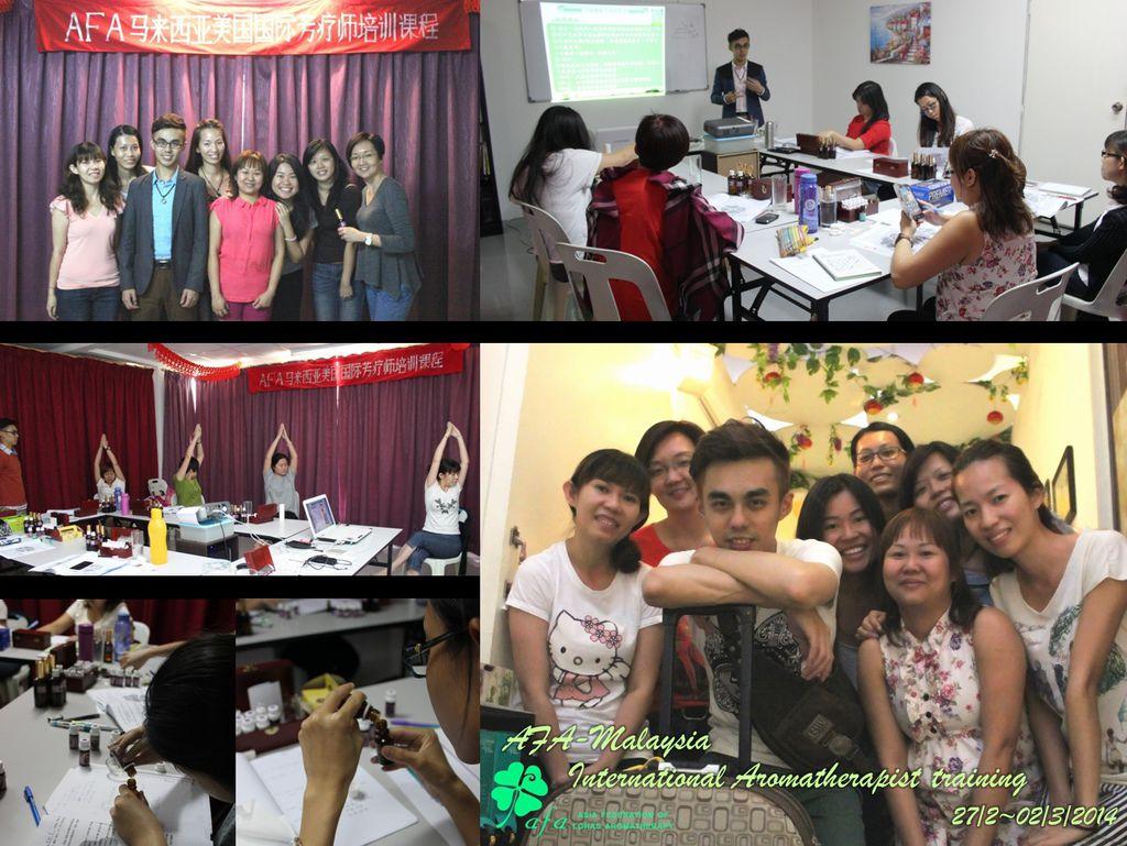 馬來西亞國際芳療師培訓