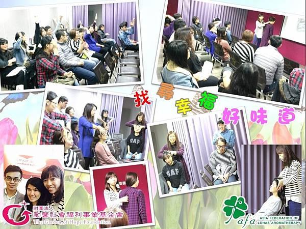 2015.03.16 勵馨基金總會
