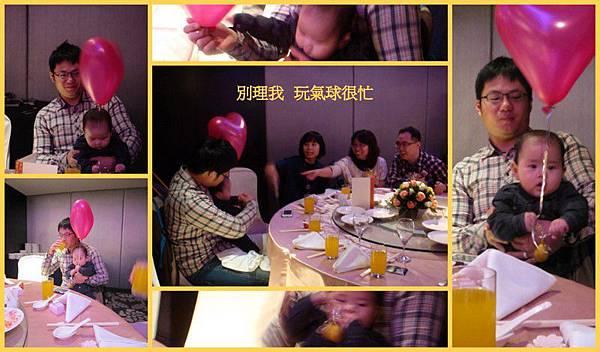 20111204雨霓結婚6.jpg