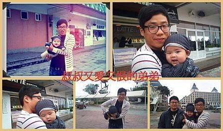 20111130淡水2-1.jpg