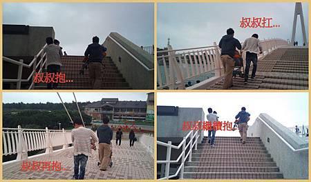 20111130淡水3.jpg
