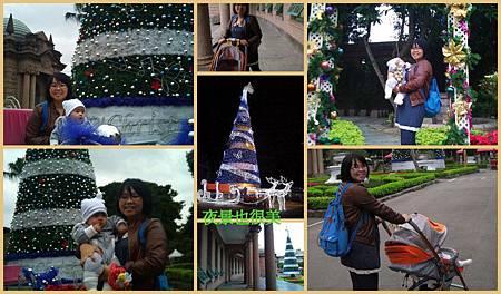 20111201 媽媽小旅行1.jpg