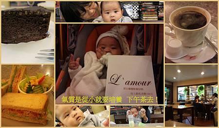 20111201 媽媽小旅行.jpg