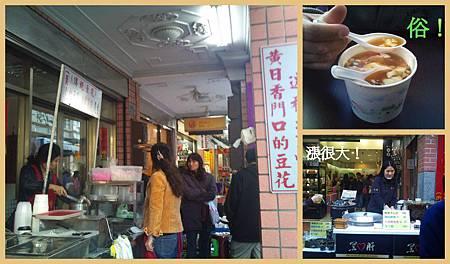 20111203大溪老街1.jpg